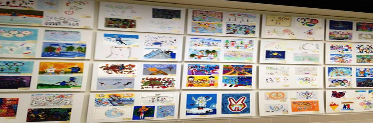 International Youth Art MIYA copy