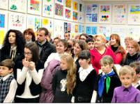 Children's Art Exhibition Sochi